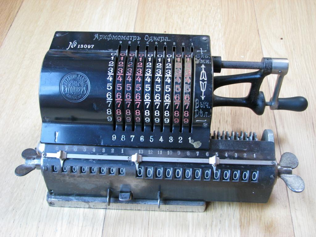 Odhner's Arithmometer  picture 1